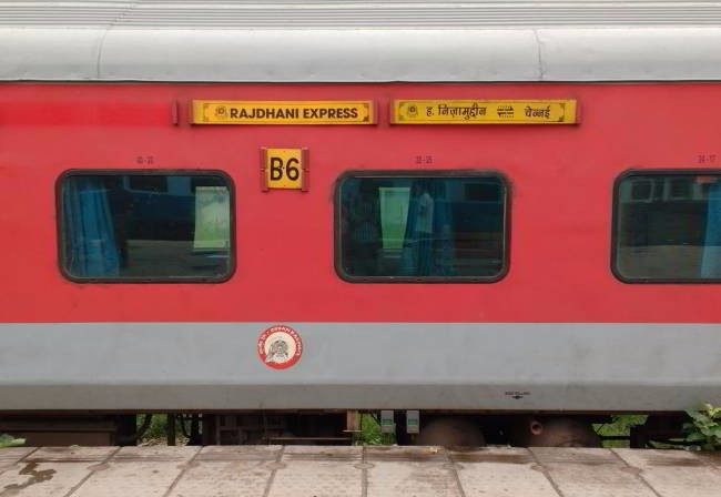 Highest Priority Trains Of Indian Railways