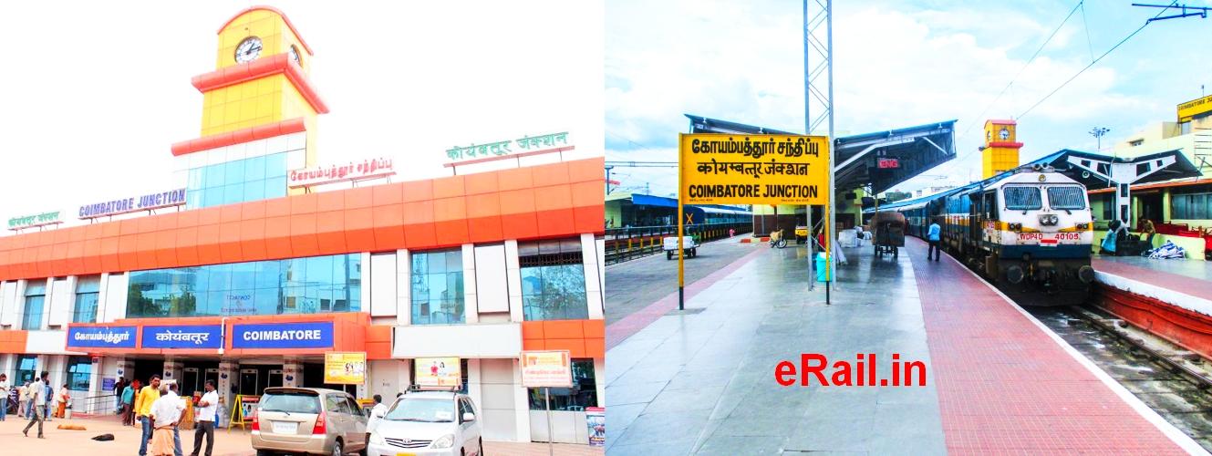Coimbatore Railway Station