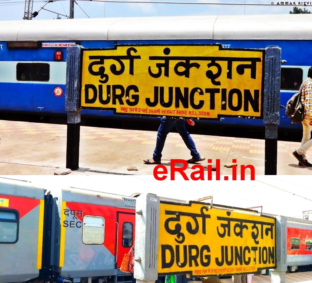 Durg Railway Station