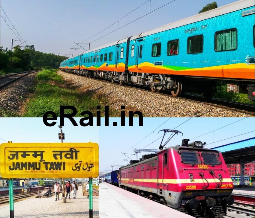 Jammu Tawi Railway Station