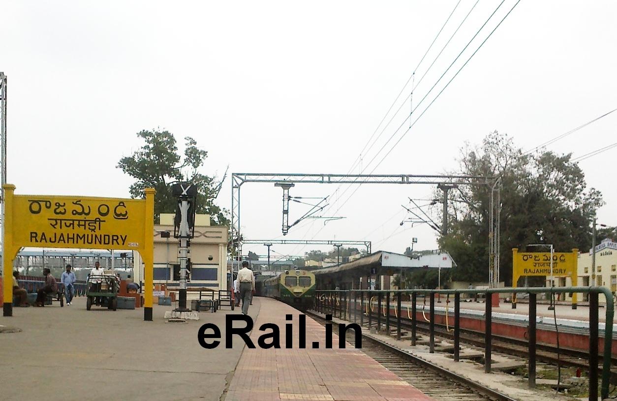 Rajamundry Railway Station