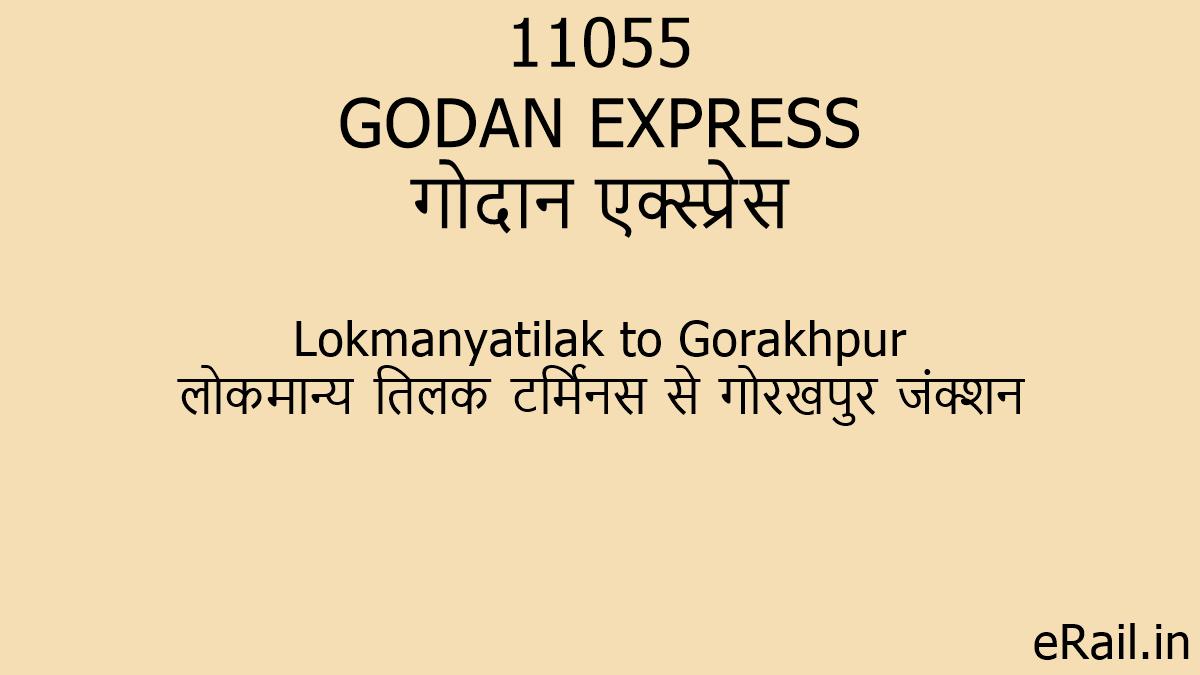 11055 GODAN EXPRESS Train Route