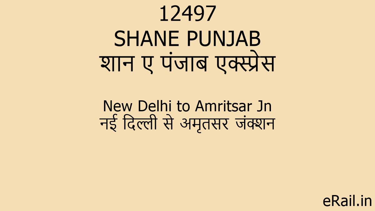 12497 Shane Punjab Train Route