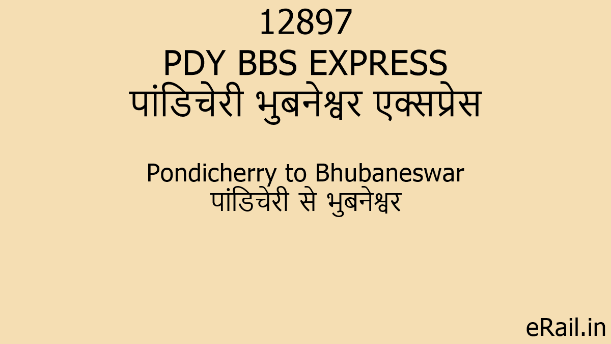 https://erail.in/images/train/12897-PDY-BBS-EXPRESS.png