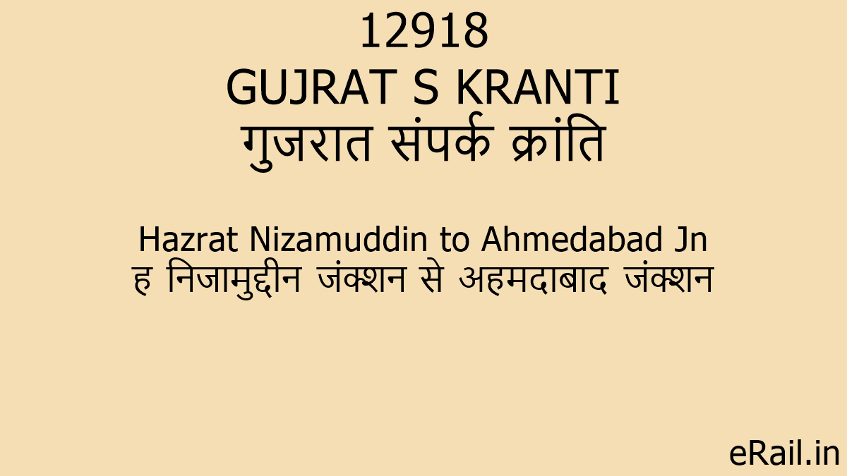 12918 GUJRAT S KRANTI Train Route