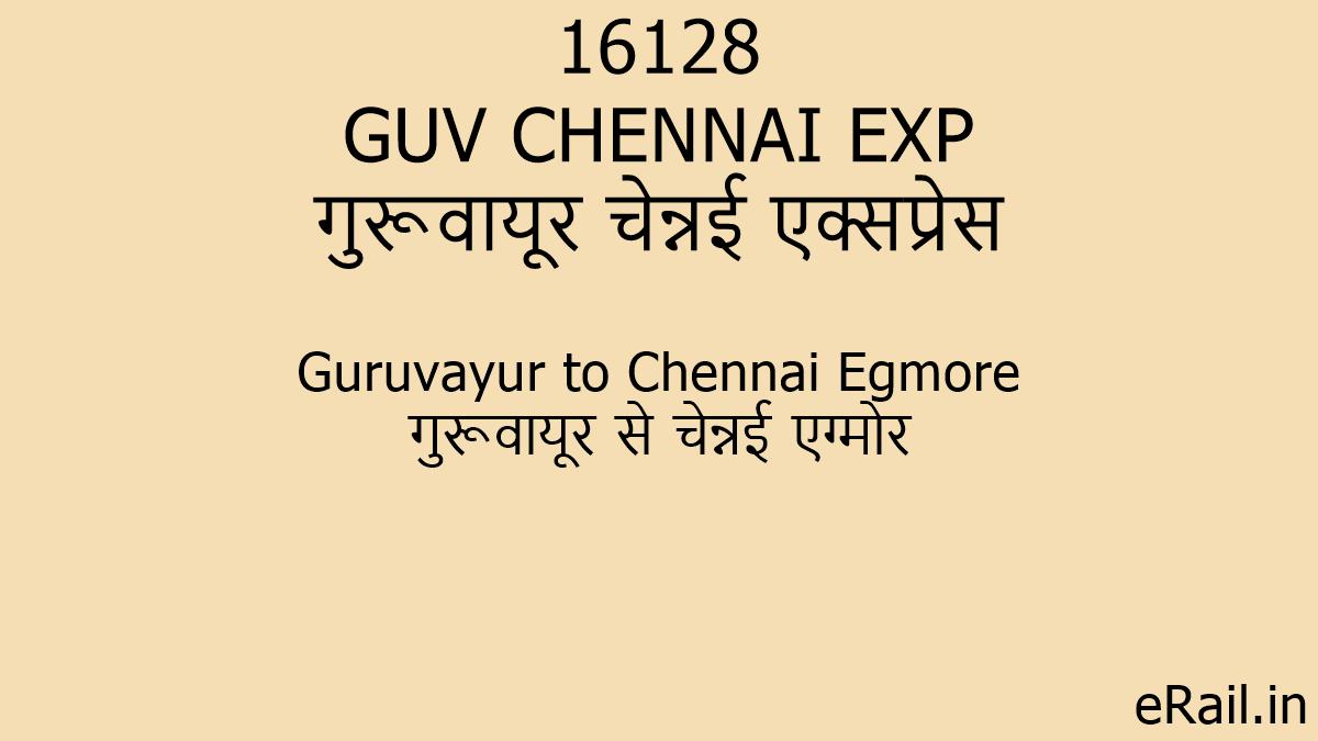 16128 GUV CHENNAI EXP Train Route