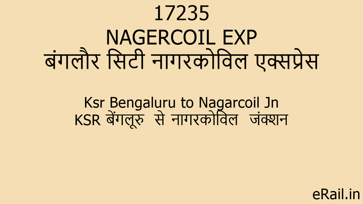 17235 NAGERCOIL EXP Train Route