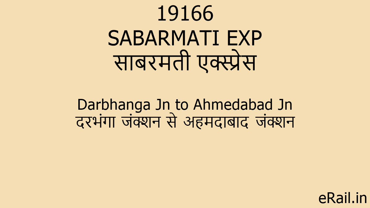 19166 train running status