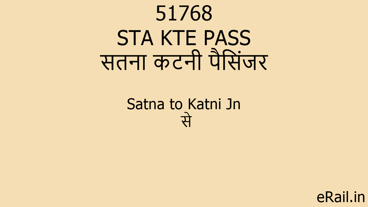 51768 STA KTE PASS Train Route