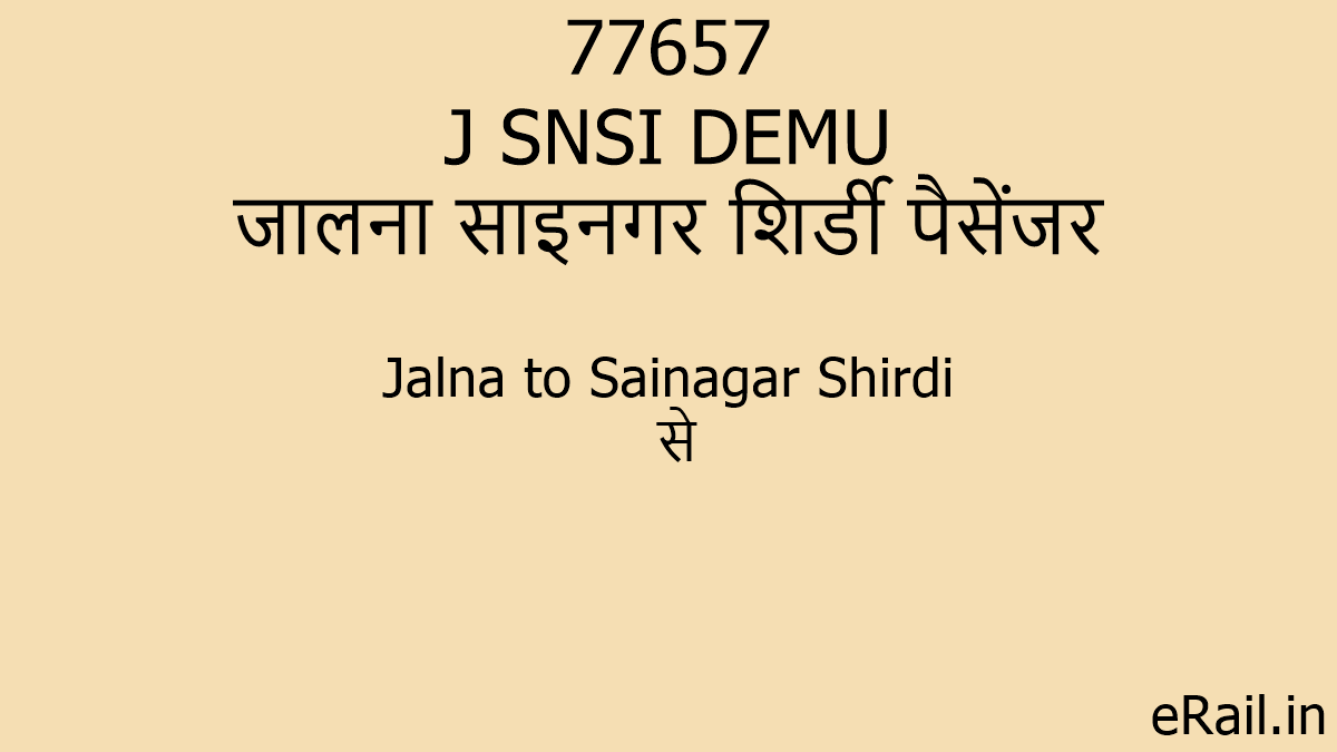 77657 J SNSI DEMU Train Route