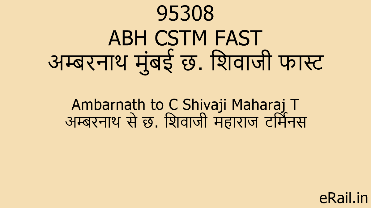 95308 ABH CSTM FAST Train Route