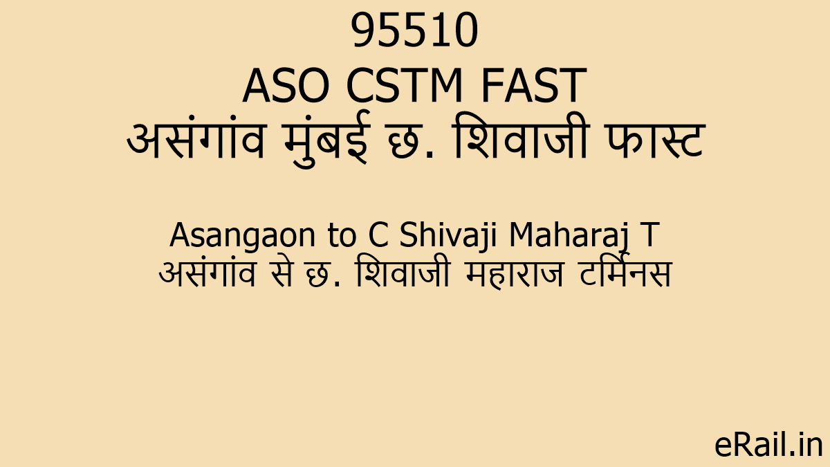 95510 ASO CSTM FAST Train Route